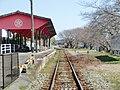 Kiga Station platform.JPG