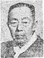 Kim Kyu-sik in 194701.png