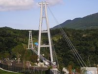 Kokonoe Dream Big Suspension Bridge Oita,JAPAN.jpg