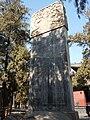 Kong Miao - 1468 - Chenghua Year 4 Stele - P1050544.JPG