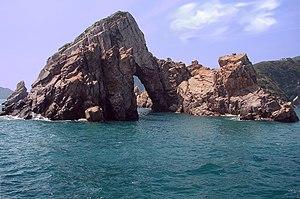 Hongdo - Image: Korea Hongdo Elephant Rock 11 02622