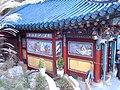 Korea-Naksansa 2144-07 Hong Ryun Am.JPG