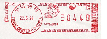 Korea stamp type C6.jpg