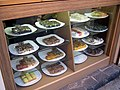 Korean.dessert-Tteok.bang-01.jpg