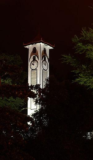 Atkinson Clock Tower - Atkinson Clock Tower seen at night.