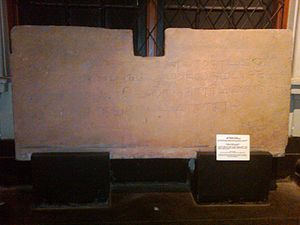 History of the Jaffna Kingdom - Kotagma inscription of Jaffna kings as displayed in the National Museum of Colombo.