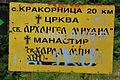 Krakornica-2 crkvi.JPG