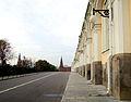 Kremlin Armoury (2010s) by shakko 01.jpg