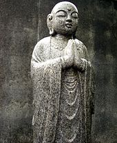 Statue de Jizō