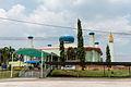 KualaPenyu Sabah Masjid-1.jpg