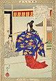 Kyodō risshi no motoi, Shizuka Gozen.jpg