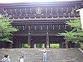 Kyoto - panoramio (5).jpg