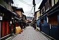 Kyoto Gion 05.jpg