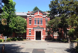Faculty of Engineering Civil Engineering Classroom Main Building (Yoshida Campus) Kyoto university.jpg