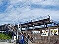 Kyujomae station kochi 02.jpg