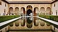 La Alhambra, Granada 45.JPG