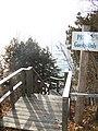Lake Simcoe Retreat - Maryholme - Dec'10 (75) (5254849875).jpg