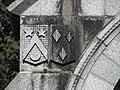 Landéan (35) Chapelle funéraire 03.jpg