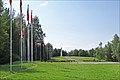 Le Centre géographique de lEurope (Lituanie) (2).jpg