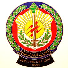 Lebanese State Security logo.JPG