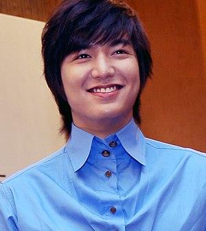 Lee Min-ho (actor, born 1987) - In December 2013