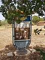 Lempa cyprus 01.jpg