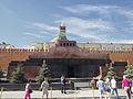 Lenin's Mausoleum (15360662620).jpg