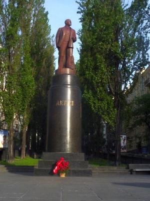 Vladimir Lenin monument, Kiev - Monument to Lenin in Kiev still standing in 2007