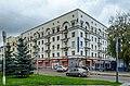 Lenina Avenue in Yaroslavl 02.jpg