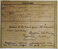 Leo Tolstoy death telegram.jpg