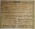 Leo Tolstoy death telegram.jpg