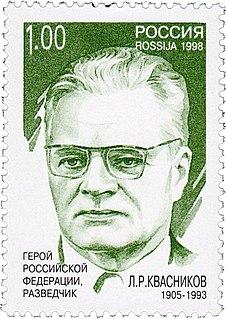Leonid Kvasnikov