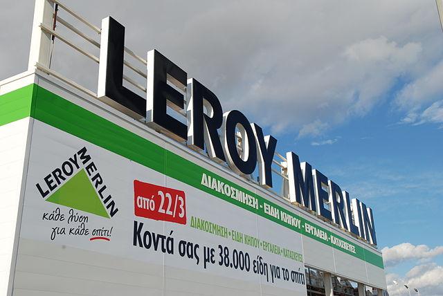 File leroy merlin greece magasin eleftherios venizelos for Leroy merlin wikipedia