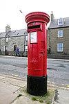 Lerwick PillarBox.jpg