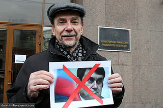 Lev Ponomaryov Russian politician