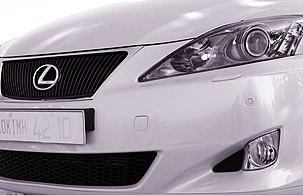 بالصور سيات ابيزا 303px Lexus IS 220d grille