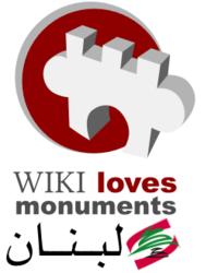 Liban WLM 2014.png