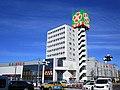 Life Heiwadai store.jpg