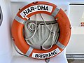 Lifebuoy at Nar-dha CityCat, Brisbane.jpg
