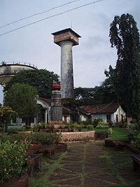 The Light House Hill is a premiere locality in Mangalore