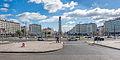 Lisbon Portugal February 2015 16.jpg