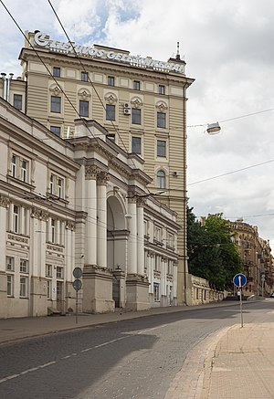 Lithuanian Railways administrative building (Vilnius, Lithuania, 2016).jpg