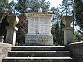 Ljig, Spomenik žrtvama fašizma, 08.jpg