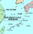 LocMap of WH the Kingdom of Ryukyu ja.png