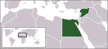Situo de la UAR