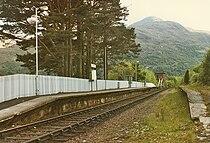 Lochailort station - geograph.org.uk - 867804.jpg
