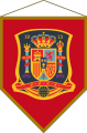Logo Banderín España.png