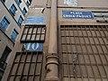 Lyon 1er - Place Croix-Paquet, numéro 10, plaque-affiche Eduarda Brasil.jpg