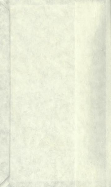 File:Mélanges Boissier, 1903.djvu
