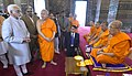 M. Hamid Ansari visiting the Wat Phra Chetuphon (Temple of the Reclining Buddha), in Bangkok on February 04, 2016. The Minister of State for Home Affairs, Shri Haribhai Parthibhai Chaudhary is also seen.jpg